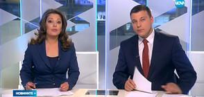 Новините на NOVA (22.04.2017 - централна)