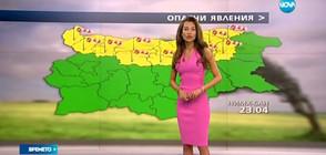 Прогноза за времето (23.04.2017 - обедна)