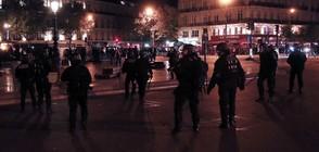 Сблъсъци в Париж между антифашисти и полицията (ВИДЕО+СНИМКИ)