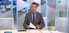 Новините на NOVA (24.04.2017 - обедна)
