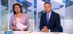 Новините на NOVA (24.04.2017 - централна)