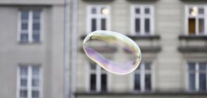 Сапунени балони на любовта срещу родителското отчуждение