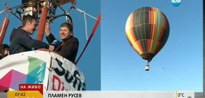 Полет с балон в ефир: Летящ старт на Webit (ВИДЕО)