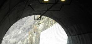 14 тунела в страната се нуждаят от спешен ремонт