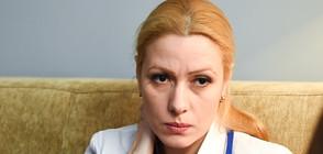 """Нови изпитания за д-р Мазов и д-р Хинова в """"Откраднат живот: Критична точка"""""""