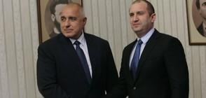 Президентът връчва мандата на ГЕРБ в четвъртък