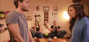 """Йогата е ябълката на раздора в най-новия епизод на """"Апартамент 404"""""""