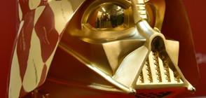 Продават на търг златен шлем на Дарт Вейдър
