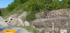 Свлачище изолира четири села (ВИДЕО+СНИМКИ)