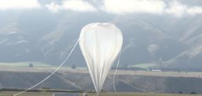 НАСА пусна огромен балон с размерите на стадион (ВИДЕО)