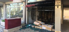 Запалиха магазин за бутикови дрехи в София