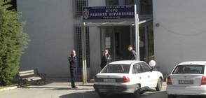Обраха паричен пункт в КАТ-Благоевград (ВИДЕО+СНИМКИ)