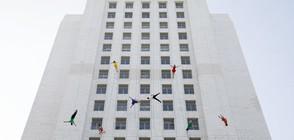 """Обявиха 25 април за ден на """"Ла Ла Ленд"""" в Лос Анджелис (ВИДЕО+СНИМКИ)"""