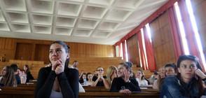 Държавните университети ще приемат с 8% по-малко студенти