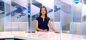 Новините на NOVA (26.04.2017 - следобедна)