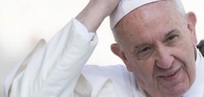 Папата: Властта е като да пиеш джин на празен стомах