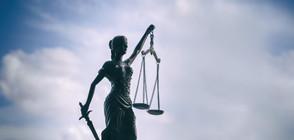 Осъдиха директорка на дом, заключвала деца в изолатор