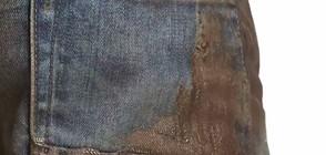 Мръсни дънки се продават в интернет за 425 долара (ВИДЕО)