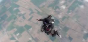Италианец скочи с парашут за 96-ия си рожден ден (ВИДЕО)
