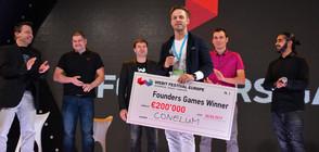 CONELUM спечели 200 000 € в състезанието за стартъпи Founders Games