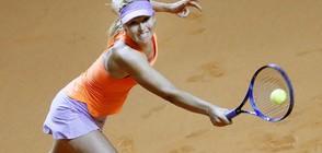 Мария Шарапова се завърна на корта с победа (СНИМКИ)