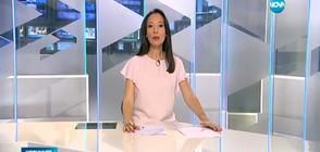 Новините на NOVA (27.04.2017 - обедна)
