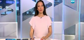 Новините на NOVA (27.04.2017 - следобедна)