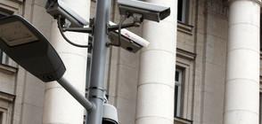 Опасват цяла София с камери за видеонаблюдение