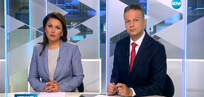 Новините на NOVA (27.04.2017 - централна)