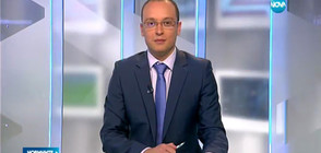 Спортни новини (27.04.2017 - централна)