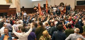 Македонският парламент в кръв, биха депутати (ВИДЕО+СНИМКИ)