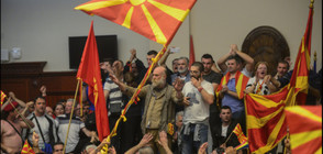 МВР: Ситуацията в Македония не крие рискове за България