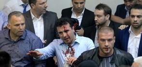 ОТГОВОРЪТ НА СВЕТА: Международната общност осъди насилието в Скопие