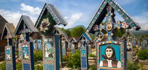 Веселото гробище - едно от най-необикновените места в Европа (ГАЛЕРИЯ)