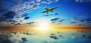 За страстта към небето - разказ от пилотската кабина