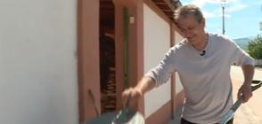 Испанец чисти улиците в българско село (ВИДЕО)