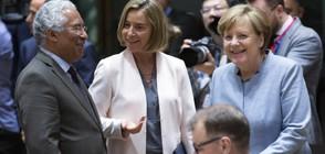 Лидерите на ЕС приеха обща стратегия за Brexit