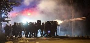 Ожесточени сблъсъци между протестиращи и полиция в Бразилия (ВИДЕО+СНИМКИ)