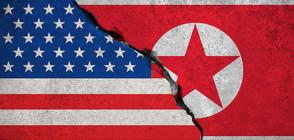 САЩ може да ускорят плановете си за санкции срещу Северна Корея