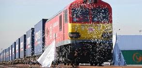 Първият пряк товарен влак Великобритания -Китай измина успешно 12 000 км