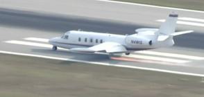 Самолет кацна аварийно във Флорида (ВИДЕО)
