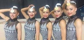 Злато за ансамбъла ни на Световната купа в Баку (ВИДЕО+СНИМКИ)