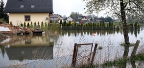 Наводнения в Централна Европа отнеха живота на един човек (СНИМКИ)