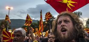 Кой има интерес от дестабилизация на Македония?