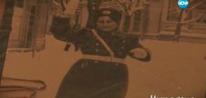 """""""Ничия земя"""": Една от първите жени катаджийки в България"""