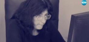 РАЗСЛЕДВАНЕ НА NOVA: Сагата с Дупнишката популярна каса продължава