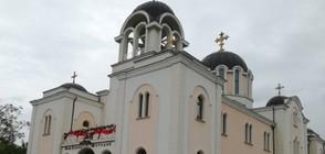 Ловеч вече има свой катедрален храм (ВИДЕО+СНИМКИ)