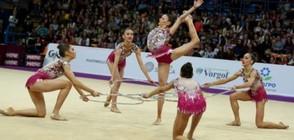 ПОРЕДЕН УСПЕХ: Сребро и бронз за ансамбъла от Световната купа в Баку