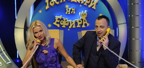 """""""Господари на ефира"""" гостуват в Пловдив"""