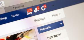 Facebook дари 1 млн. долара за пострадалите от земетресението в Мексико